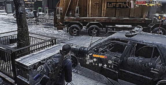 Tom Clancy's The Division Cheats, Hacks, The Division Aimbot, No Recoil, The Division Читы, ESP