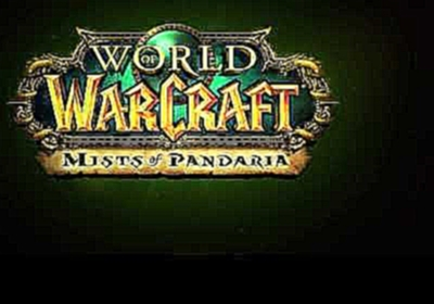 WoW: Mists of Pandaria [OST] - Bamboo (Night)