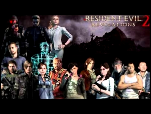Resident Evil Revelations 2 Soundtrack Heat On Beat 2015