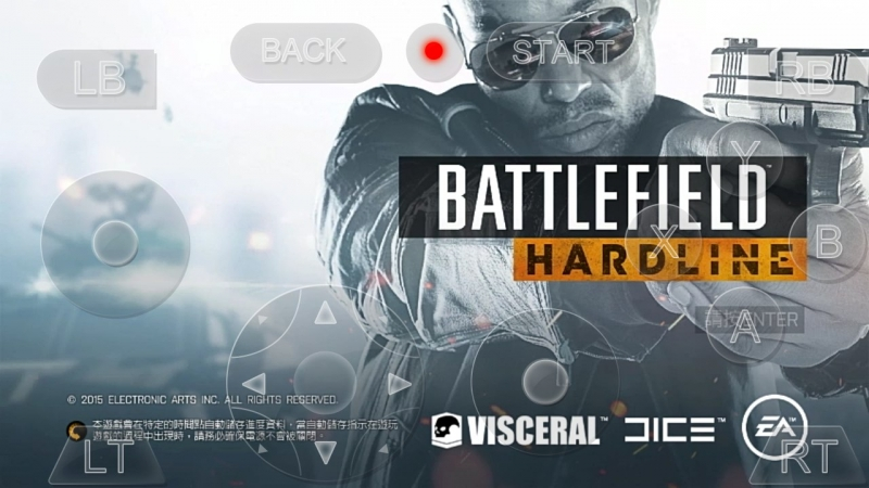 Battlefield Hardline - Mus_SP_TU_Weedhouse_PhraseB_1Layer_139bpm_wave_0_0