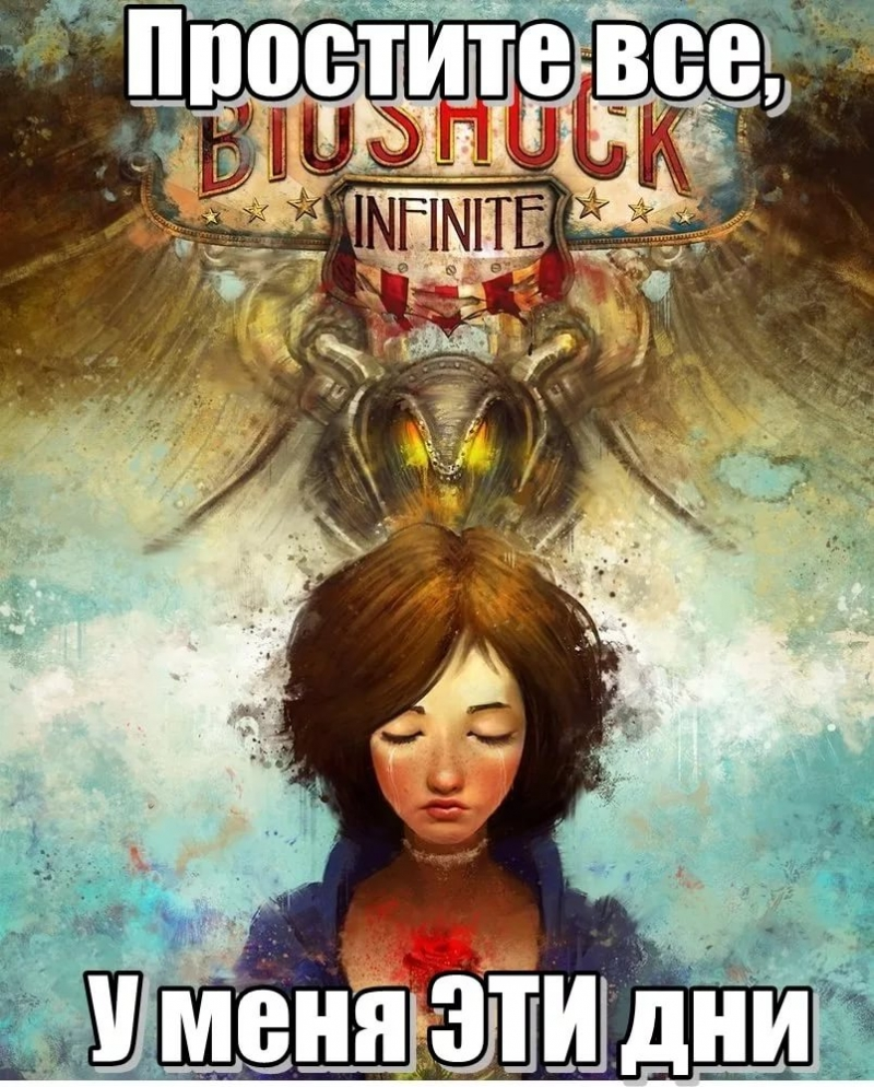 Bioshock Infinite OST - 07 - Girl In The Tower