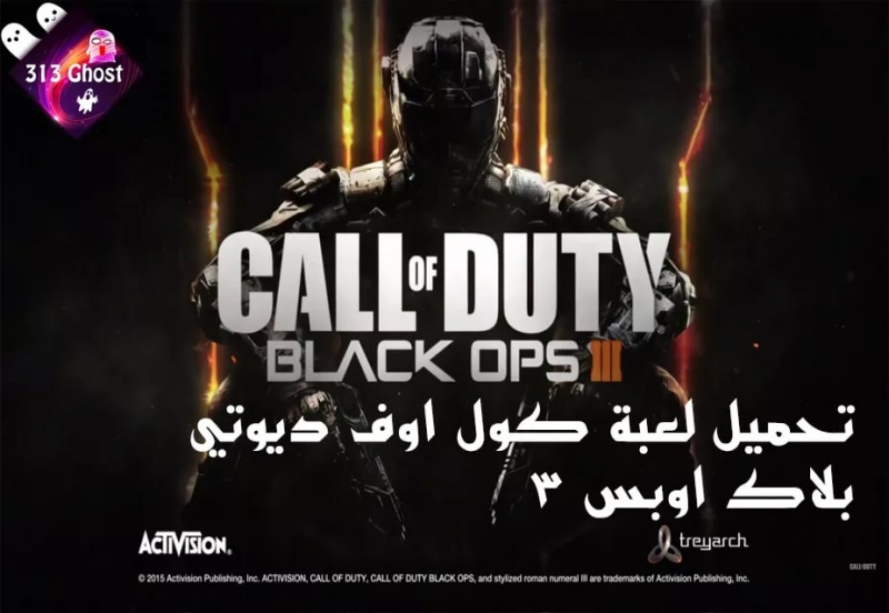 Call Of Duty Black Ops - Incorporated