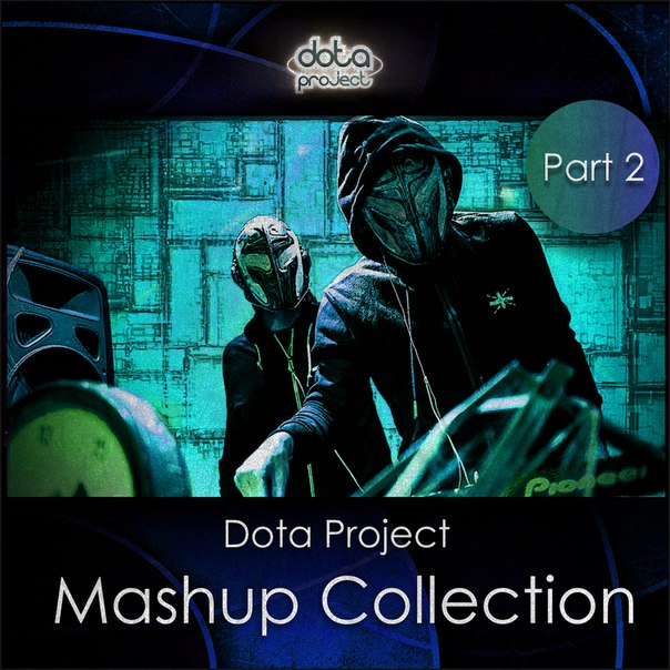 Weekend Club Chart 49 Track 7 Dota Project
