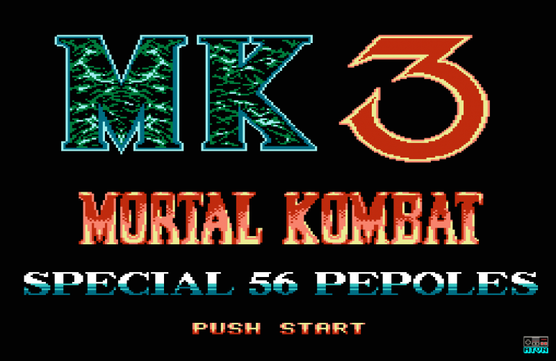 Mortal Kombat 3 Special 56 Peoples - Track 03
