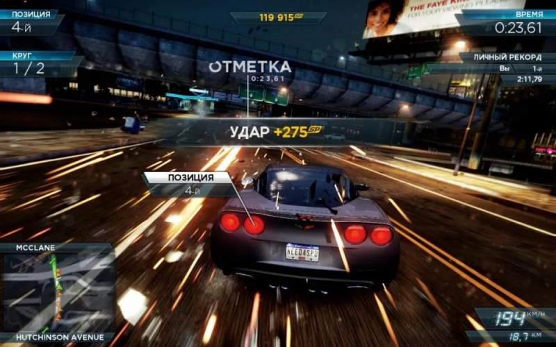 Need For Speed Most Wanted 2 - OST_Need_for_Speed_Most_Wanted_2_-_Explosive_Freydal_Barox_Project_Remix_Need_for_Speed_Most_W_