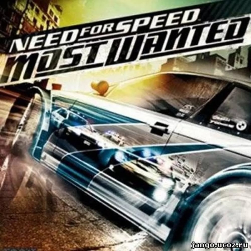 Need For Speed Most Wanted (NFS MW) - Track 2 | Дорожка 2