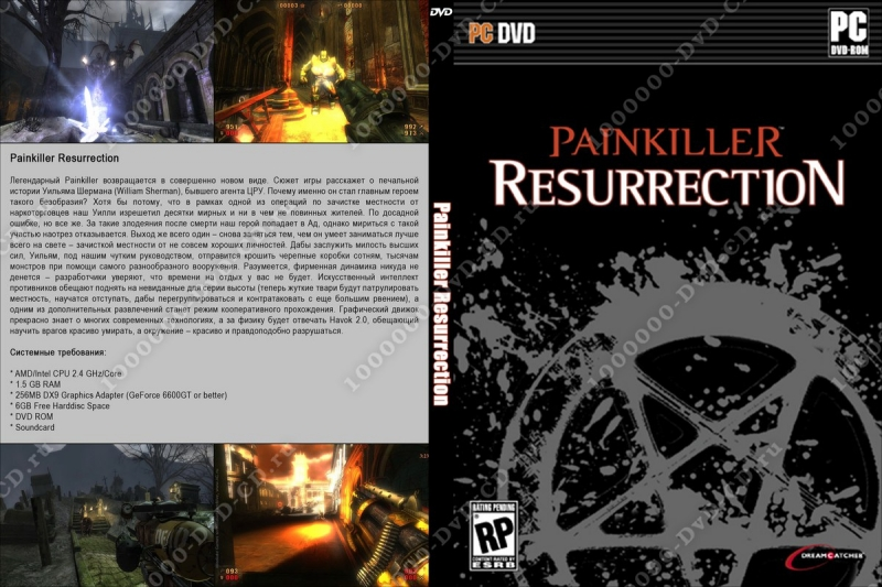 Painkiller - Resurrection