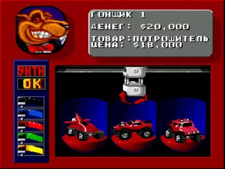 (OST Sega 16 bit) - Rock`n Roll Racing bad to the bone