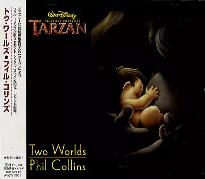 OST Тарзан (Phil Collins) - Two Worlds 2