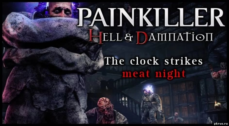 Painkiller Hell & Damnation - Flies On Strings