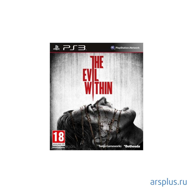 Rival - Evil Within