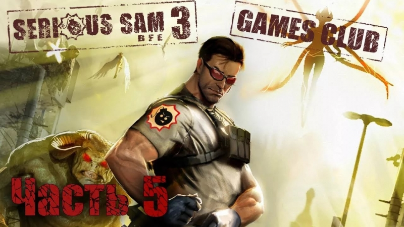 Serious Sam 3 OST (No rock) - Hero