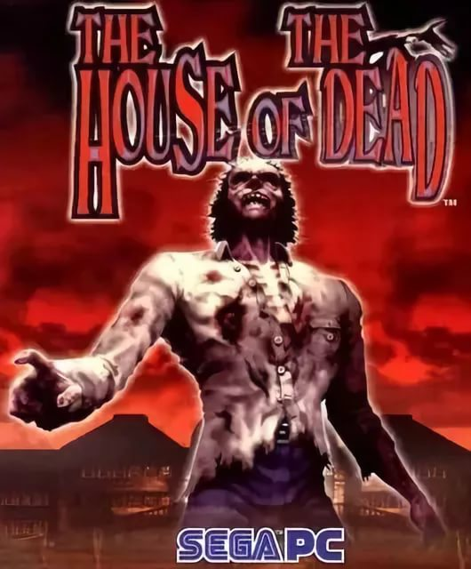 The House of the Dead 2 OST - Ending Theme