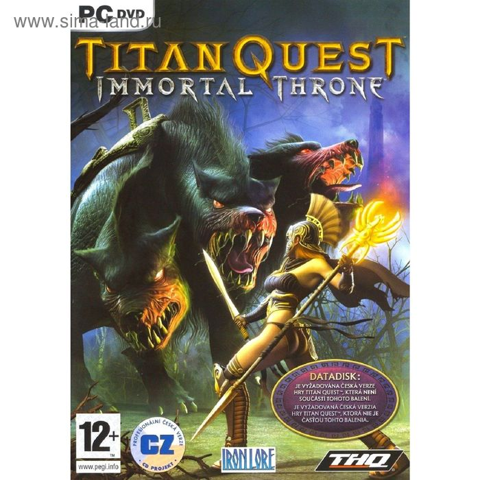 Titan Quest Immortal Throne - mus_amb_mediterranean1_09