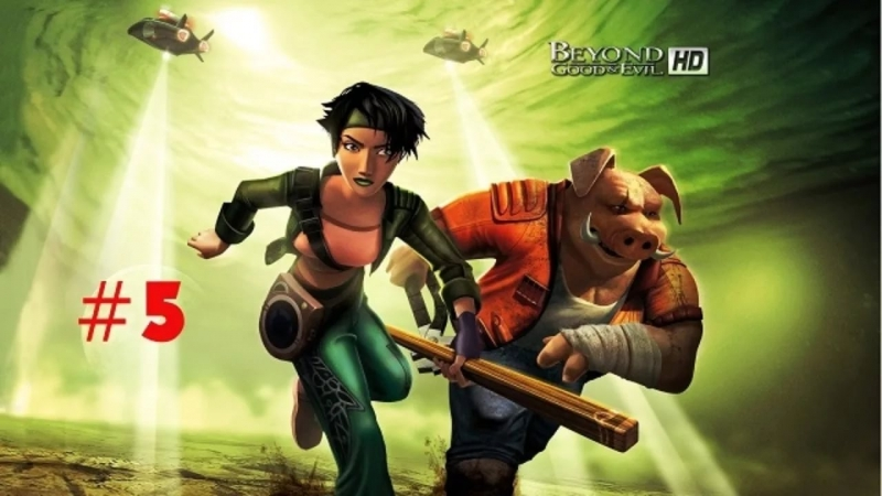 UbiSoft - Beyond Good and Evil OST - 12 - Fear The Reaper
