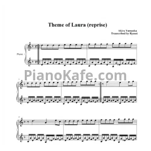 """Theme of Laura"" ,композитор Акира Ямаока,саундтрек к игре ""Сайлент Хилл 2"""